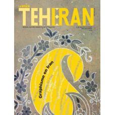 تک نسخه الکترونیکی مجله فرانسوی تهران شماره 64