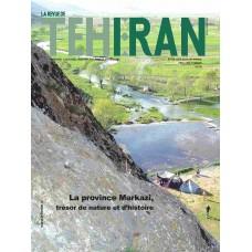 تک نسخه الکترونیکی مجله فرانسوی تهران شماره 65