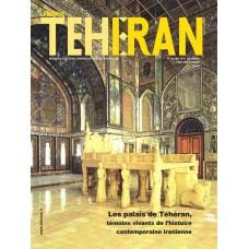 تک نسخه الکترونیکی مجله فرانسوی تهران شماره 66