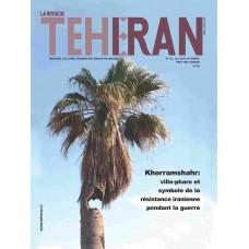 تک نسخه الکترونیکی مجله فرانسوی تهران شماره 67