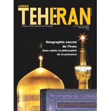 تک نسخه الکترونیکی مجله فرانسوی تهران شماره 68