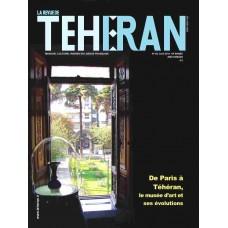 تک نسخه الکترونیکی مجله فرانسوی تهران شماره 69