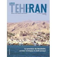 تک نسخه الکترونیکی مجله فرانسوی تهران شماره 70