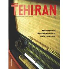 تک نسخه الکترونیکی مجله فرانسوی تهران شماره 71