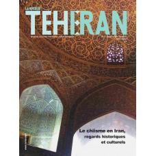 تک نسخه الکترونیکی مجله فرانسوی تهران شماره 72