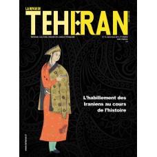 تک نسخه الکترونیکی مجله فرانسوی تهران شماره 73