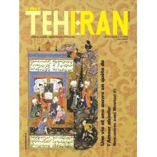 تک نسخه الکترونیکی مجله فرانسوی تهران شماره 75