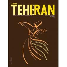 تک نسخه الکترونیکی مجله فرانسوی تهران شماره 76