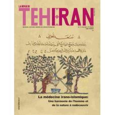 تک نسخه الکترونیکی مجله فرانسوی تهران شماره 77