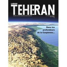تک نسخه الکترونیکی مجله فرانسوی تهران شماره 78