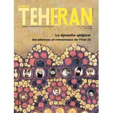 تک نسخه الکترونیکی مجله فرانسوی تهران شماره 79