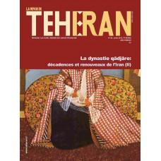 تک نسخه الکترونیکی مجله فرانسوی تهران شماره 80