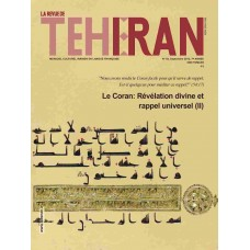 تک نسخه الکترونیکی مجله فرانسوی تهران شماره 82