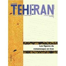تک نسخه الکترونیکی مجله فرانسوی تهران شماره 83