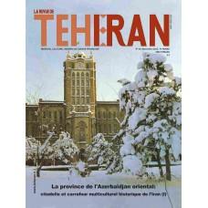 تک نسخه الکترونیکی مجله فرانسوی تهران شماره 84