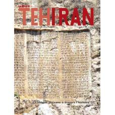 تک نسخه الکترونیکی مجله فرانسوی تهران شماره 87