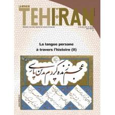 تک نسخه الکترونیکی مجله فرانسوی تهران شماره 88