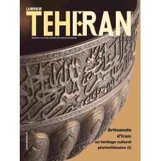 تک نسخه الکترونیکی مجله فرانسوی تهران شماره 89