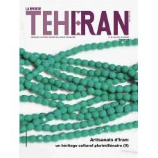 تک نسخه الکترونیکی مجله فرانسوی تهران شماره 90
