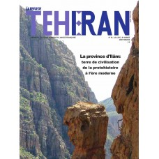 تک نسخه الکترونیکی مجله فرانسوی تهران شماره 91