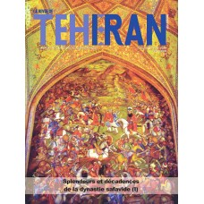 تک نسخه الکترونیکی مجله فرانسوی تهران شماره 92