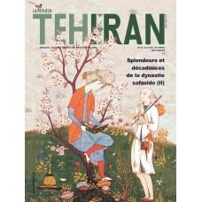 تک نسخه الکترونیکی مجله فرانسوی تهران شماره 93