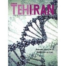 تک نسخه الکترونیکی مجله فرانسوی تهران شماره 94