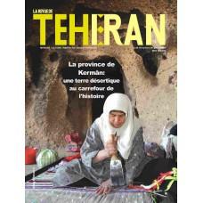 تک نسخه الکترونیکی مجله فرانسوی تهران شماره 96