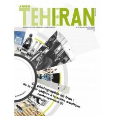 مجله فرانسوی تهران 139209