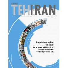 تک نسخه الکترونیکی مجله فرانسوی تهران شماره 98