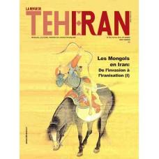 تک نسخه الکترونیکی مجله فرانسوی تهران شماره 99
