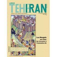 تک نسخه الکترونیکی مجله فرانسوی تهران شماره 100