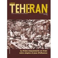 تک نسخه الکترونیکی مجله فرانسوی تهران شماره 101