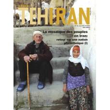 تک نسخه الکترونیکی مجله فرانسوی تهران شماره 103