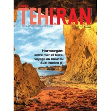 تک نسخه الکترونیکی مجله فرانسوی تهران شماره 105