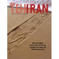 تک نسخه الکترونیکی مجله فرانسوی تهران شماره 106