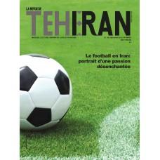 تک نسخه الکترونیکی مجله فرانسوی تهران شماره 108