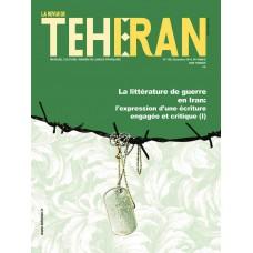 تک نسخه الکترونیکی مجله فرانسوی تهران شماره 109