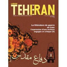 تک نسخه الکترونیکی مجله فرانسوی تهران شماره 110