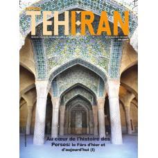 تک نسخه الکترونیکی مجله فرانسوی تهران شماره 112