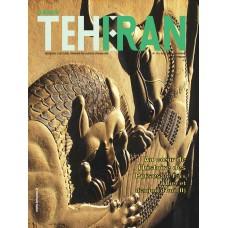 تک نسخه الکترونیکی مجله فرانسوی تهران شماره 113