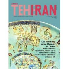 تک نسخه الکترونیکی مجله فرانسوی تهران شماره 115