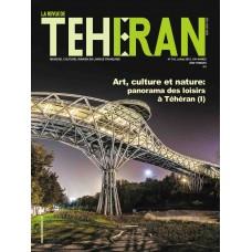 تک نسخه الکترونیکی مجله فرانسوی تهران شماره 116