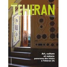 تک نسخه الکترونیکی مجله فرانسوی تهران شماره 117