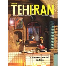 تک نسخه الکترونیکی مجله فرانسوی تهران شماره 118