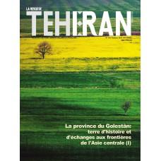 تک نسخه الکترونیکی مجله فرانسوی تهران شماره 119