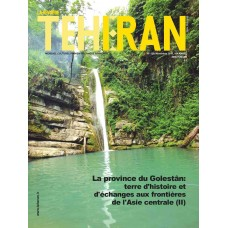 تک نسخه الکترونیکی مجله فرانسوی تهران شماره 120