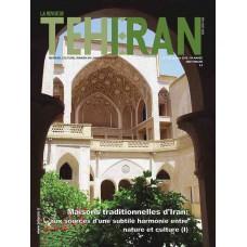 تک نسخه الکترونیکی مجله فرانسوی تهران شماره 122