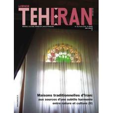 تک نسخه الکترونیکی مجله فرانسوی تهران شماره 123