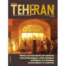 تک نسخه الکترونیکی مجله فرانسوی تهران شماره 124